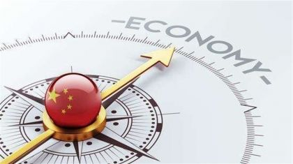 China's Economy Stays Strong