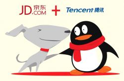 JD.com Grows Bigger and Stronger
