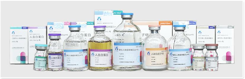 China Biologic Products