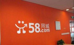 58.com Results Offer Pleasant Surprise for Investors