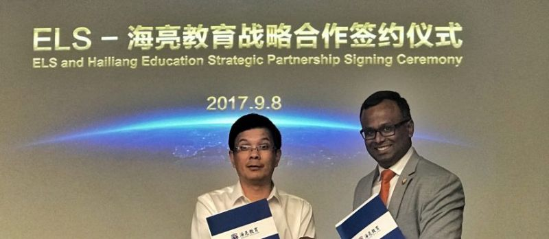 Hailiang Education Taps ELS America to Prepare Students for Studying in the U.S.