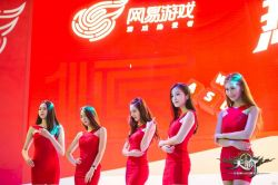 NetEase Jumps Nearly 8% Following Strong Earnings