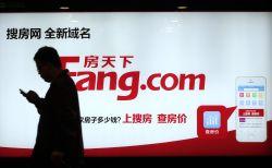 Fang Announces Return to Profitability in Latest Quarter