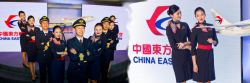 Special Report: China Eastern Expands, But Near-Term Outlook is Murky