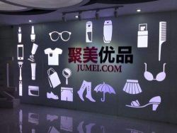 Buyer Group Withdraws Privatization Proposal, Jumei Shares Up 17%