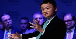 Alibaba Plan to Offer Dollar-denominated Bond