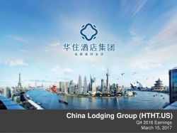 China Lodging Group Reports Third Quarter Earnings