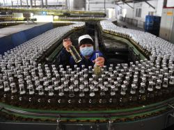 Chinese PMI Beats Expectations