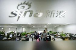 Sina's Proxy Fight with Hedge Fund Shows Different Business Cultures