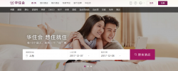 Blue Skies Ahead for China Lodging Group, Analysts Say
