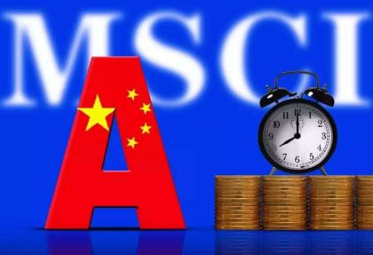 Inclusion of Mainland China Stocks in MSCI Index Reflects Reforms, Growth