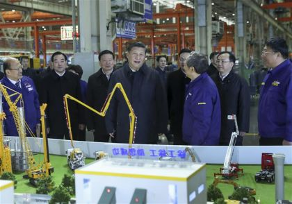 Xi Calls for Innovation and Quality in Manufacturing Sector