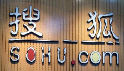 After Year of Transition, Sohu Hopes to Find Better Days Ahead