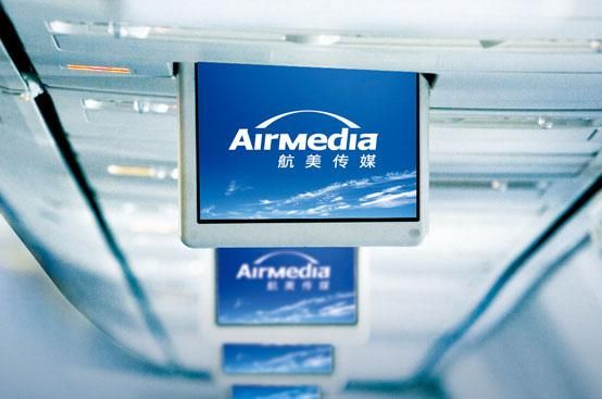 AirMedia Terminates Plan to Go Private, Shares Fall More Than 16%
