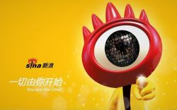 Sina Gradually Moving Away from Reliance on Weibo