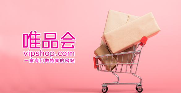 Vipshop Enjoys 10% Boost After Tencent and JD.com Close Investment