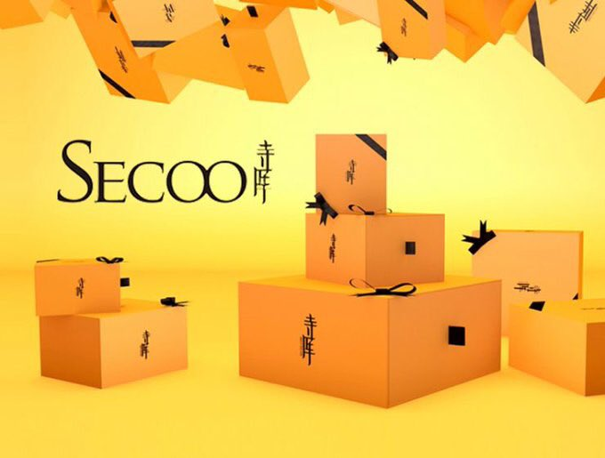 China Luxury Online Retailer Secoo is Embracing Blockchain-inspired Technology