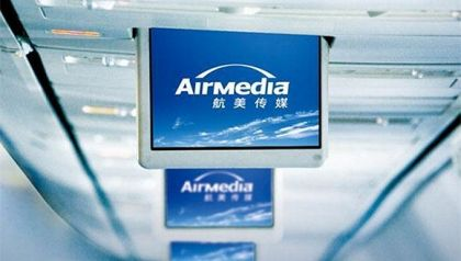 AirMedia Group Takes New Steps in Strategic Transformation