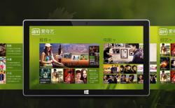 Baidu's iQiyi.com Moving Closer to a New York IPO