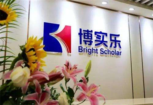 Bright Scholar Education Reports Healthy Growth
