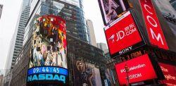 "JD.com Complains of ""Serious"" U.S. Protectionism"