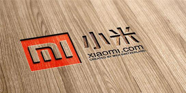 Mi Mi Mi - Super Fans of China's Xiaomi Stoke IPO Ambitions