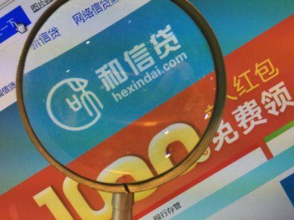 Despite Rapid Growth, Hexindai Fails to Thrill Investors