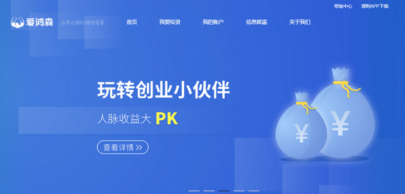 Chinese P2P lender Senmiao Technologies Files For $14 million IPO