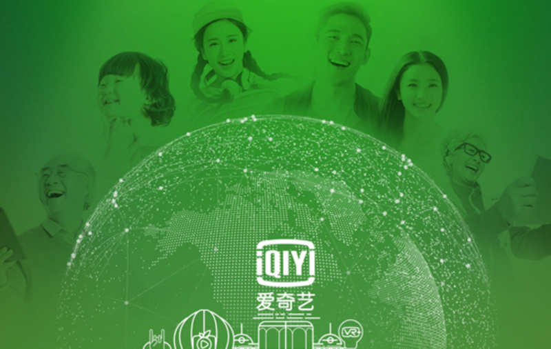 Baidu-backed streaming-video service provider iQiyi plans US IPO