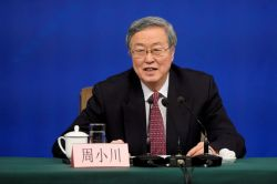 """China Could be """"Bolder"""" and Further Open up Its Financial Sector, Central Bank Chief Says"""