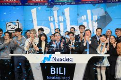 Bilibili Makes a Disappointing Debut on Wall Street