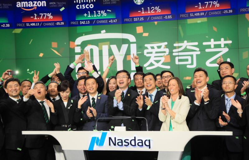 IQIYI raises more than $2.2bn in IPO