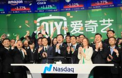 iQiyi Debuts on Wall Street, Stock Tanks on Day One