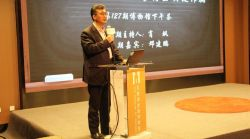 Chinese Government Official Warns of ICO Fraud