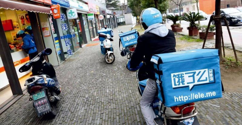 Alibaba Buys Food Delivery Firm Ele.me At $9.5B