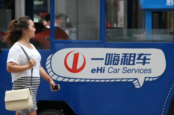 Ocean and Ctrip Team Up to Challenge CEO-led Buyout of eHi