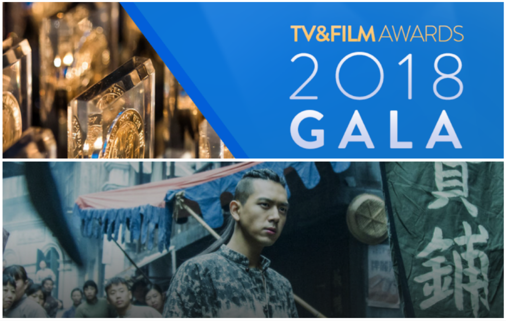 iQiyi Dramas Win Awards and American Viewers at New York Festivals