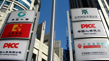 Insurance Industries to be Challenged If China Opens Door to Foreign Investment