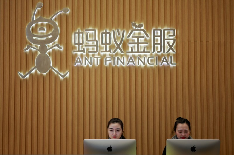Ant Financial's $150 Billion Valuation, and the Recent Big Increase