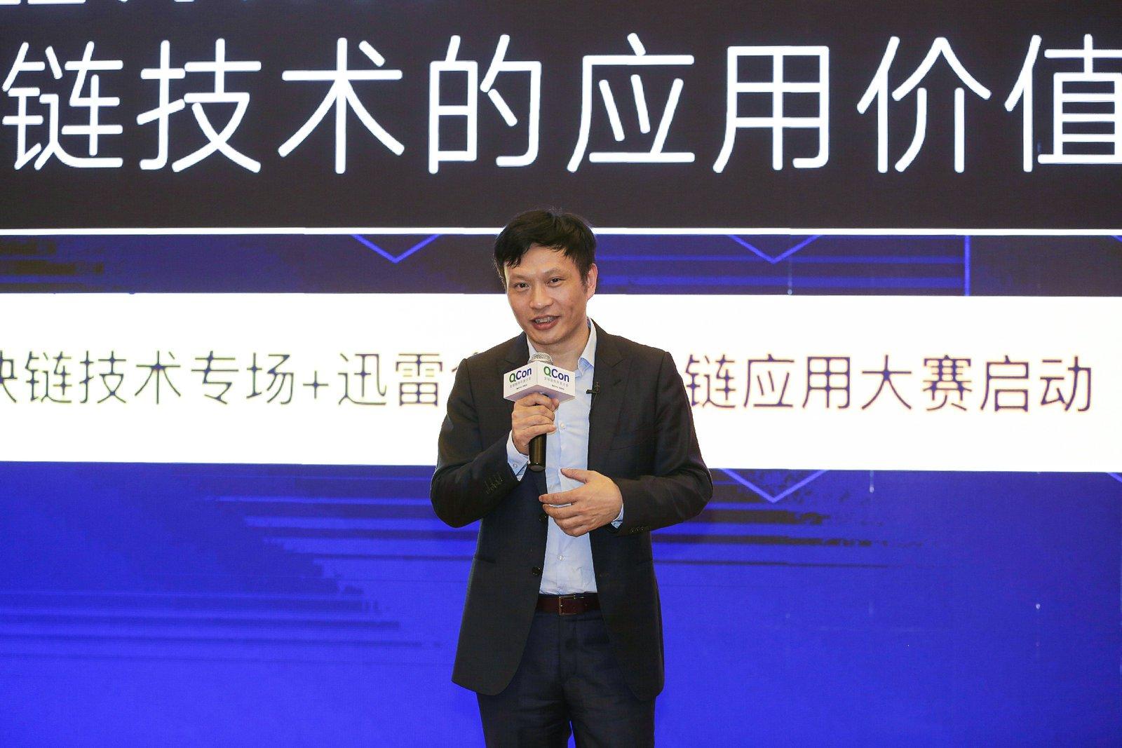 Xunlei Shares Jump 6% after New Blockchain Announcement