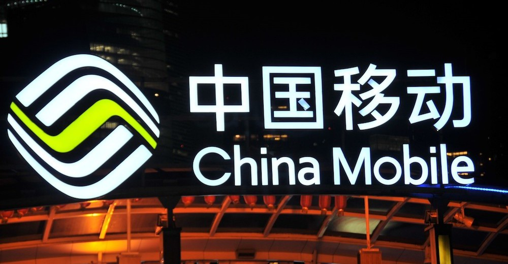 China Mobile Reports Continued Steady Growth