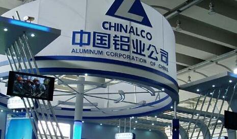 Chalco Earnings Fall Nearly 20%; Stock Drops