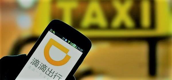Didi Announces New Rideshare Design & Expects IPO