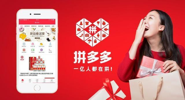 Pinduoduo: A Startup is Challenging China's E-commerce Giant Alibaba
