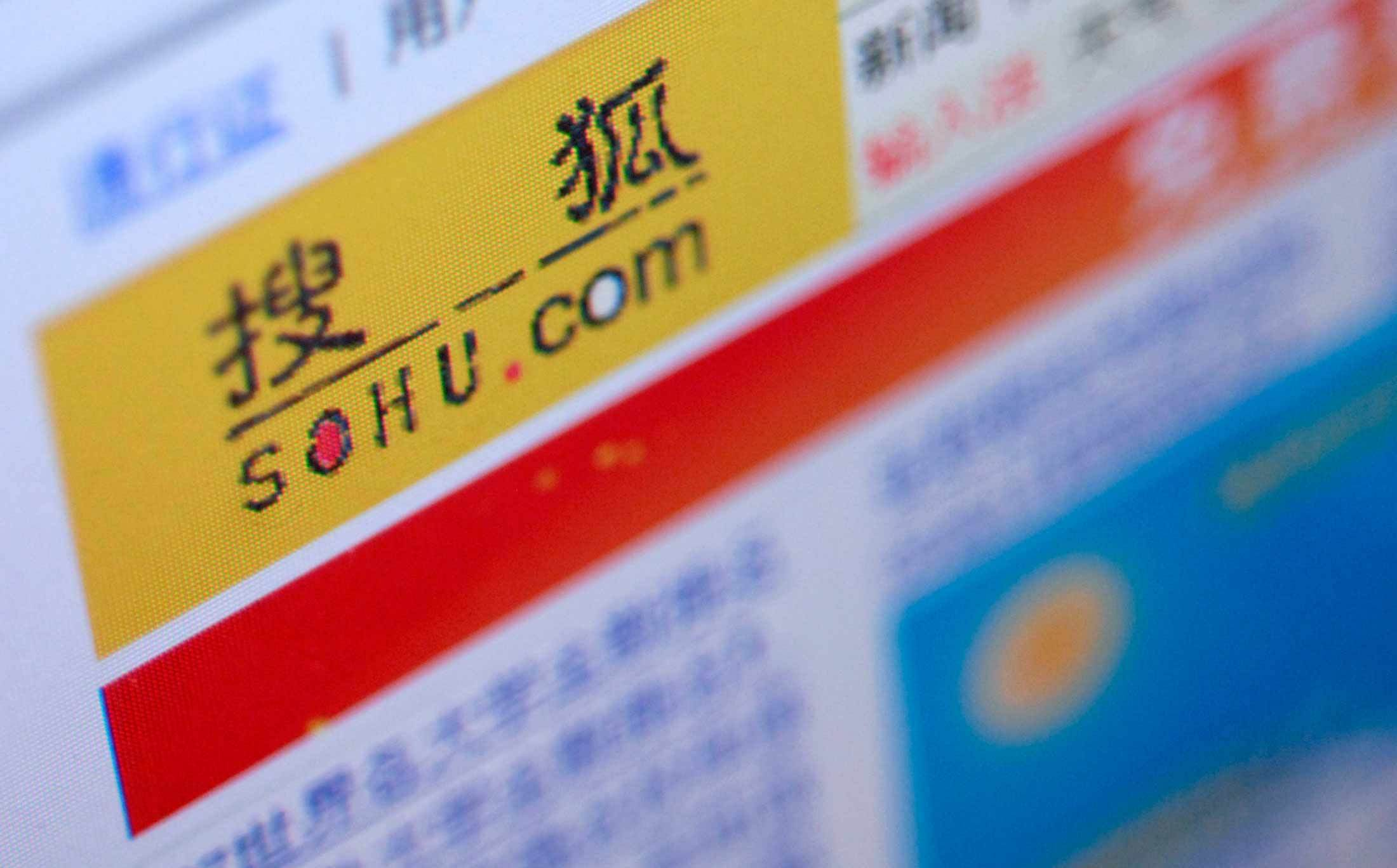 Sohu.com's Net Loss Leads to Stock Plunge