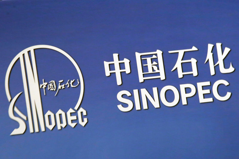 China's Sinopec Posts Best Quarterly Earnings in Nearly Three Years