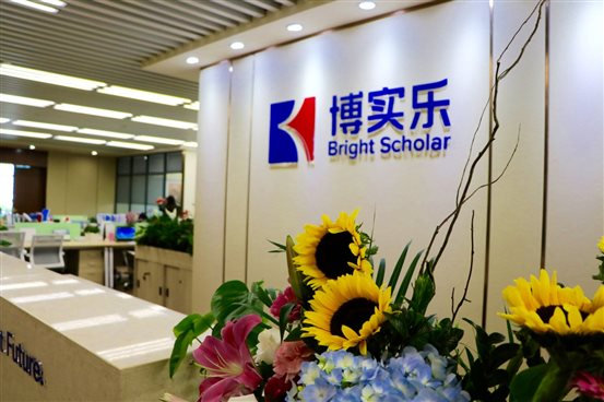 Bright Scholar Plans $100 Million Share Repurchase
