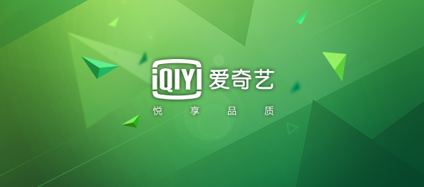 IQiyi, China's Netflix, Announces Better-than-expected First Quarter Earnings