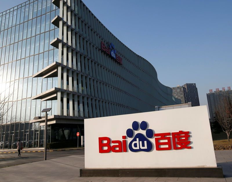 Last Week Baidu, Inc. (NASDAQ:BIDU) Ratings