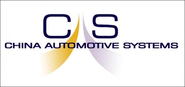 China Automotive Forms $150 Million Joint Venture